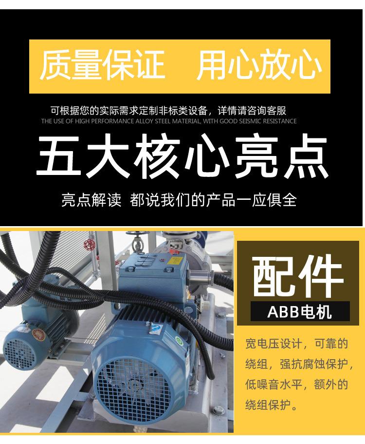 导热油炉详情页_06