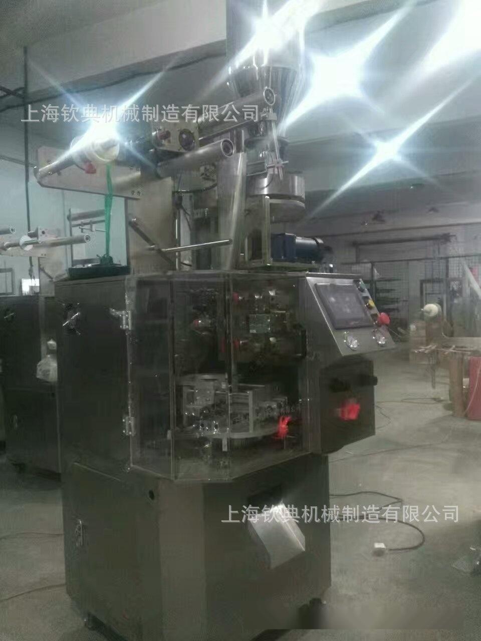 供应柳州三角包茶叶袋包装机 袋泡茶咖啡自动包装机 三角茶叶机械