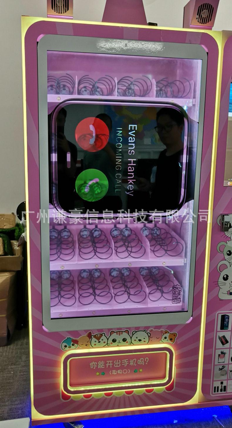 透明屏自助取货机冷柜.jpg