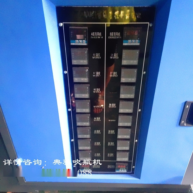 DY-4000 调压表
