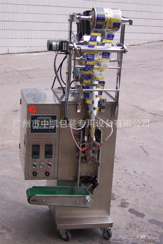粉剂包装机2