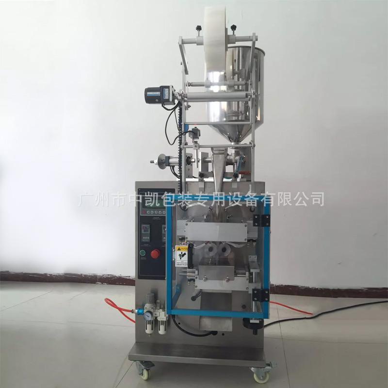 液体包装机6.jpg