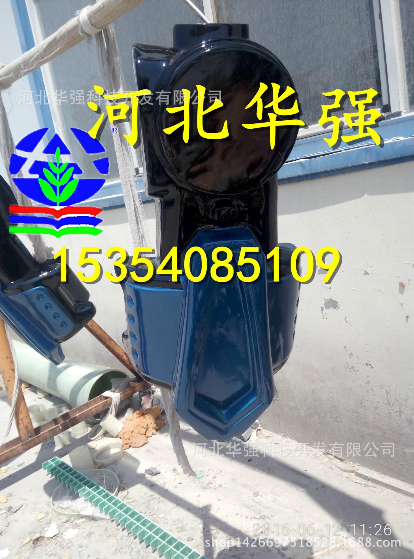 P60612-112600