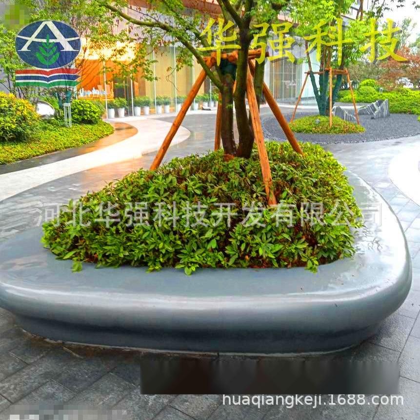 玻璃钢休闲坐凳围树坐凳户外长椅