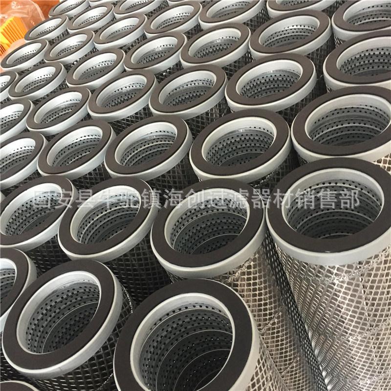 厂家定制滤芯不锈钢滤芯 (113)