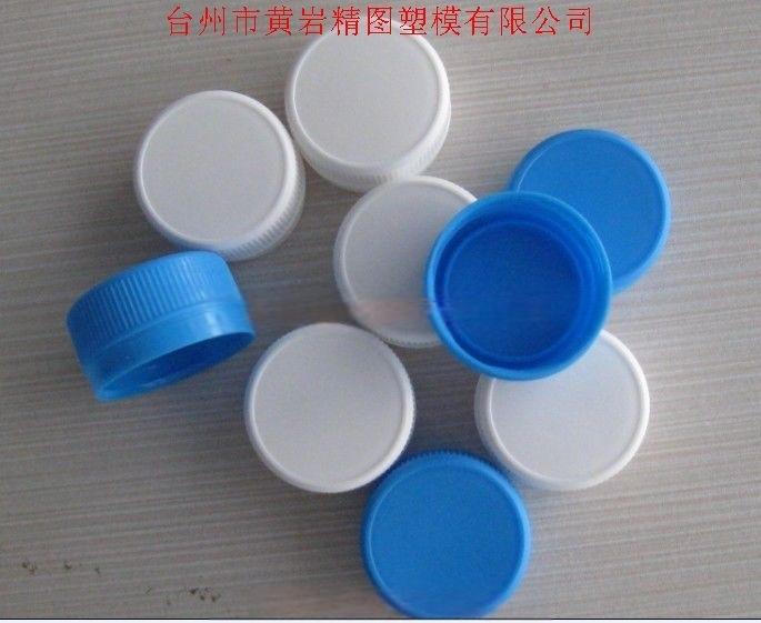 塑料瓶盖厂1885760116930口瓶盖