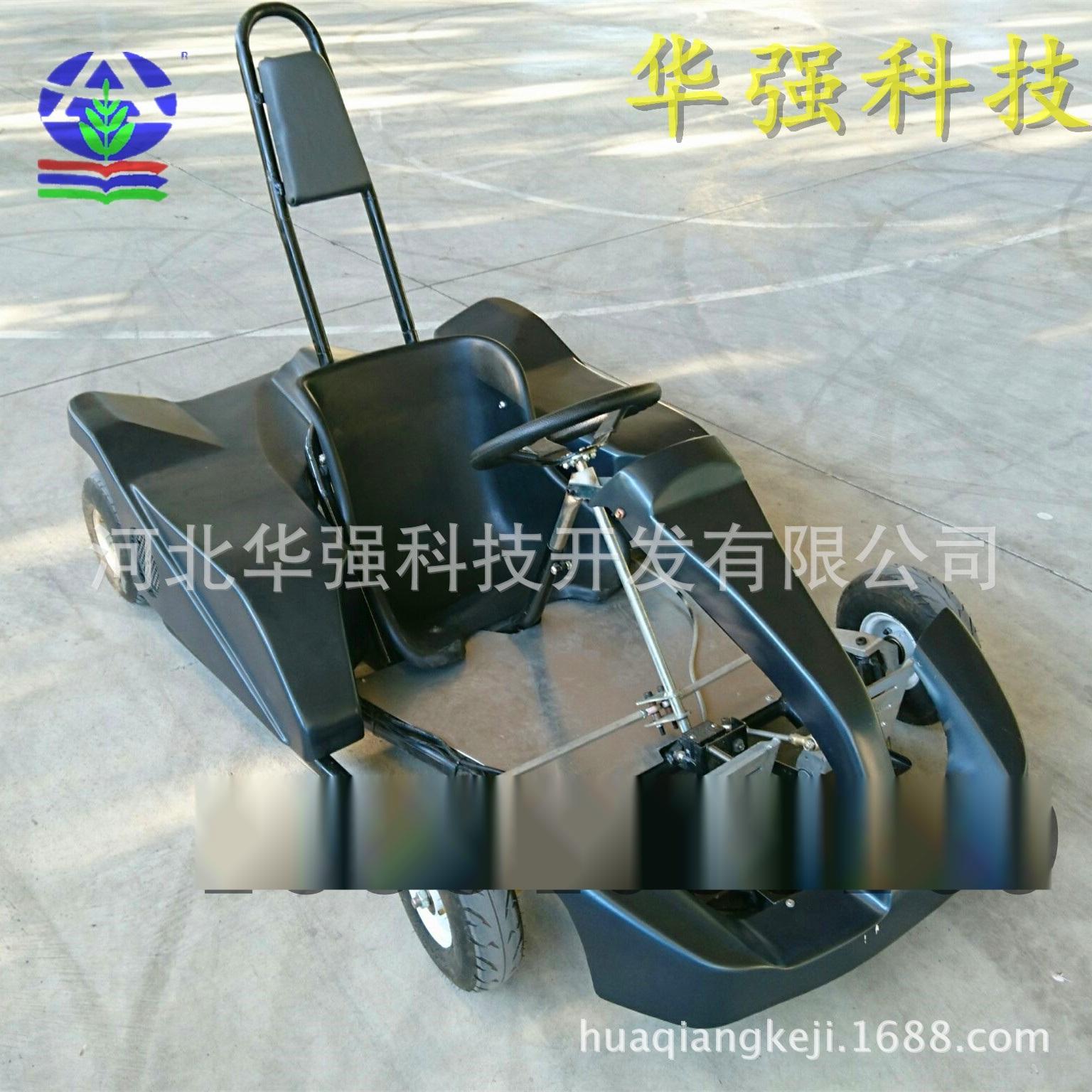 玻璃钢外壳定做厂家河北华强15354085109
