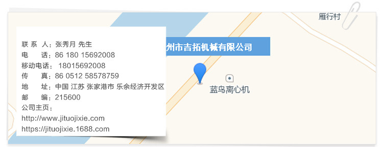 慈溪市宗汉子奕五金配件厂_01_12