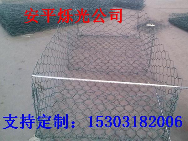 石笼网1 (105)