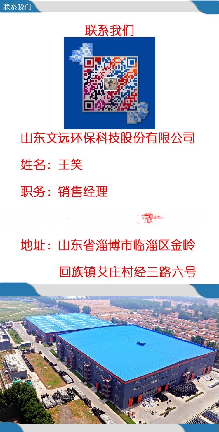 王笑产品详情3