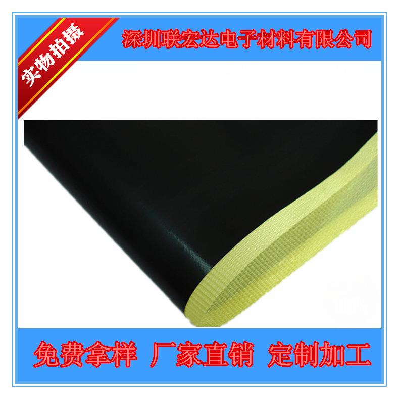 黑色铁氟龙胶带-4