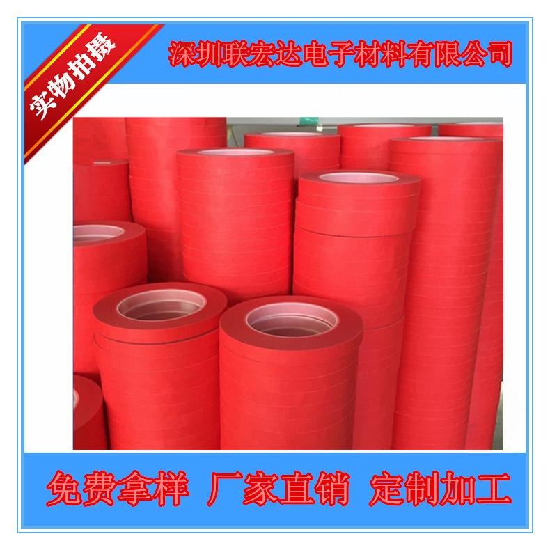 红美纹纸胶带-1