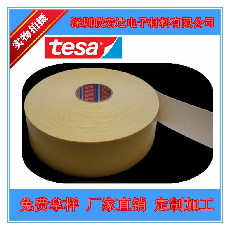 tesa4952-8