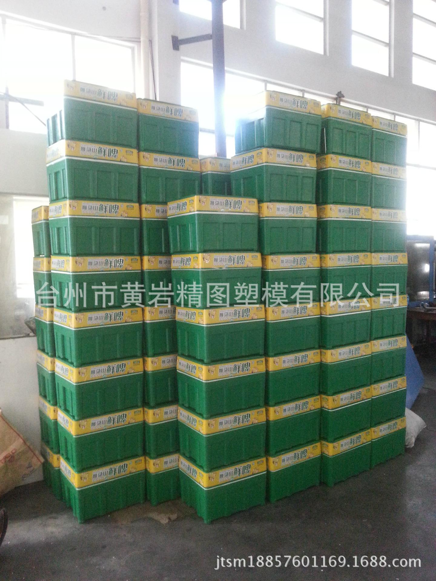 啤酒保鮮箱20140718_171021