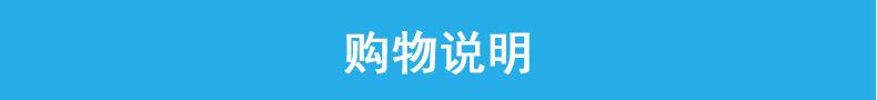 金环宇购物说明01