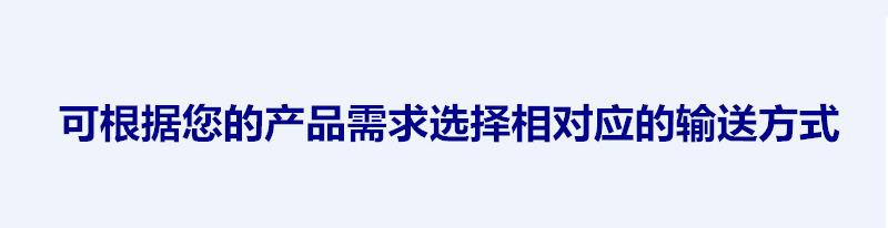 800_副本