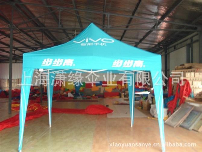 包脚折叠帐篷