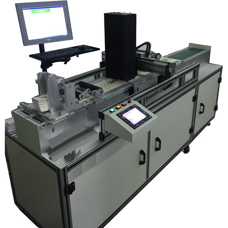 卡片噴碼機-卡片噴墨系統G540-2-K 標籤噴碼機 二維碼