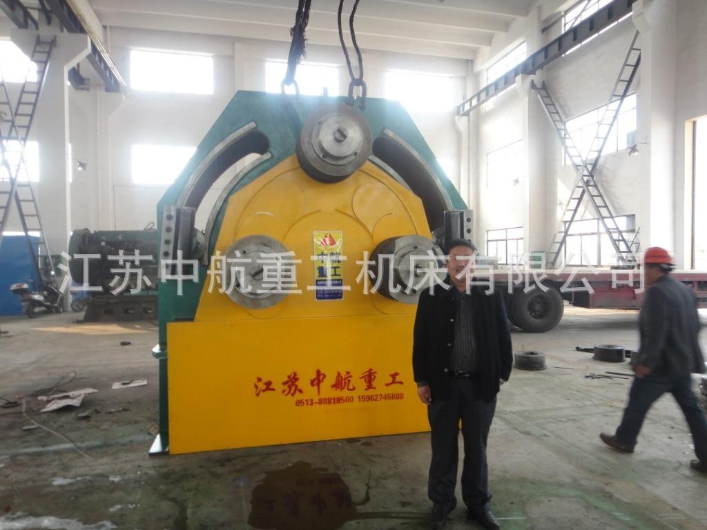 ZYH-重型特大型弯机