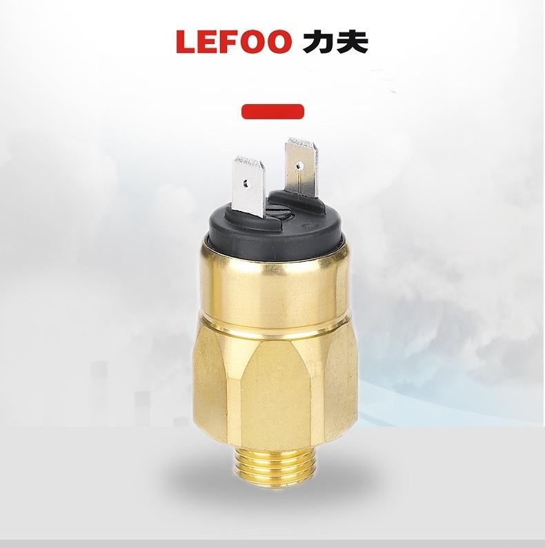 lf708(1)