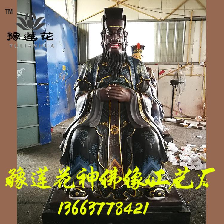 十殿阎君图片细节城隍爷、河南佛像厂批发、秦广王神像