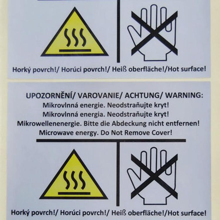 啞銀PET警示標