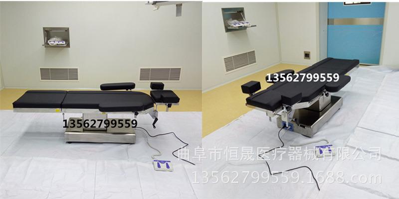 医用电动手术台 平移升降整形美容手术床 可  医院用