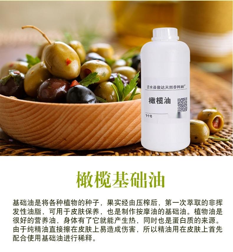橄欖油_05