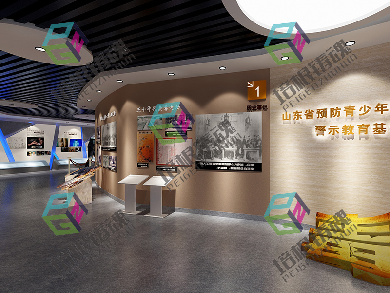 校园法制教育展厅设计方案