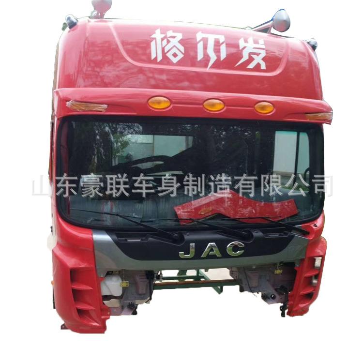 JAC江淮驾驶室 (3).jpg