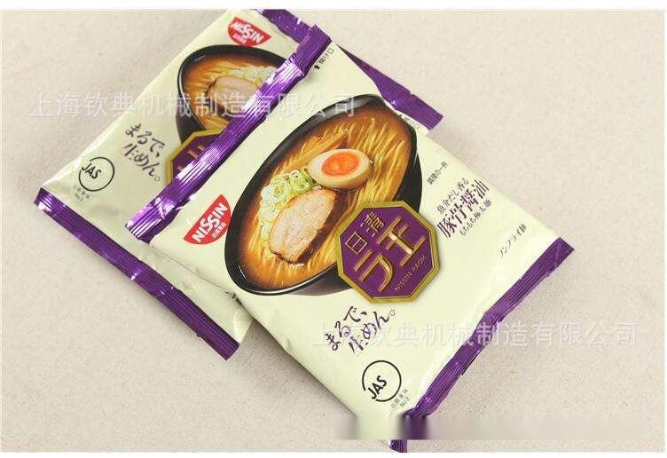 卤味调料包装机酱鸭调料油包包装机烤鸭调味料包装机