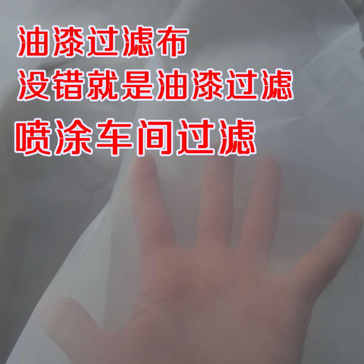 300目高密度油漆等物品過濾 廠家批發實驗室耗材噴塗過濾篩網
