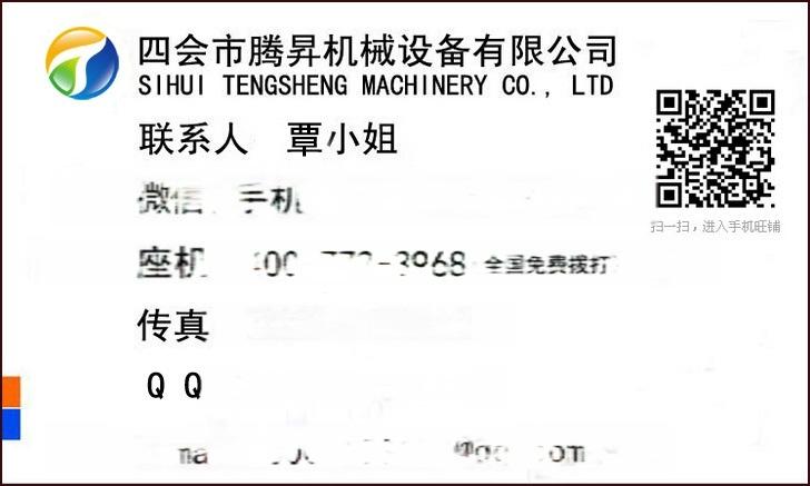 覃小姐 - 新新11.jpg