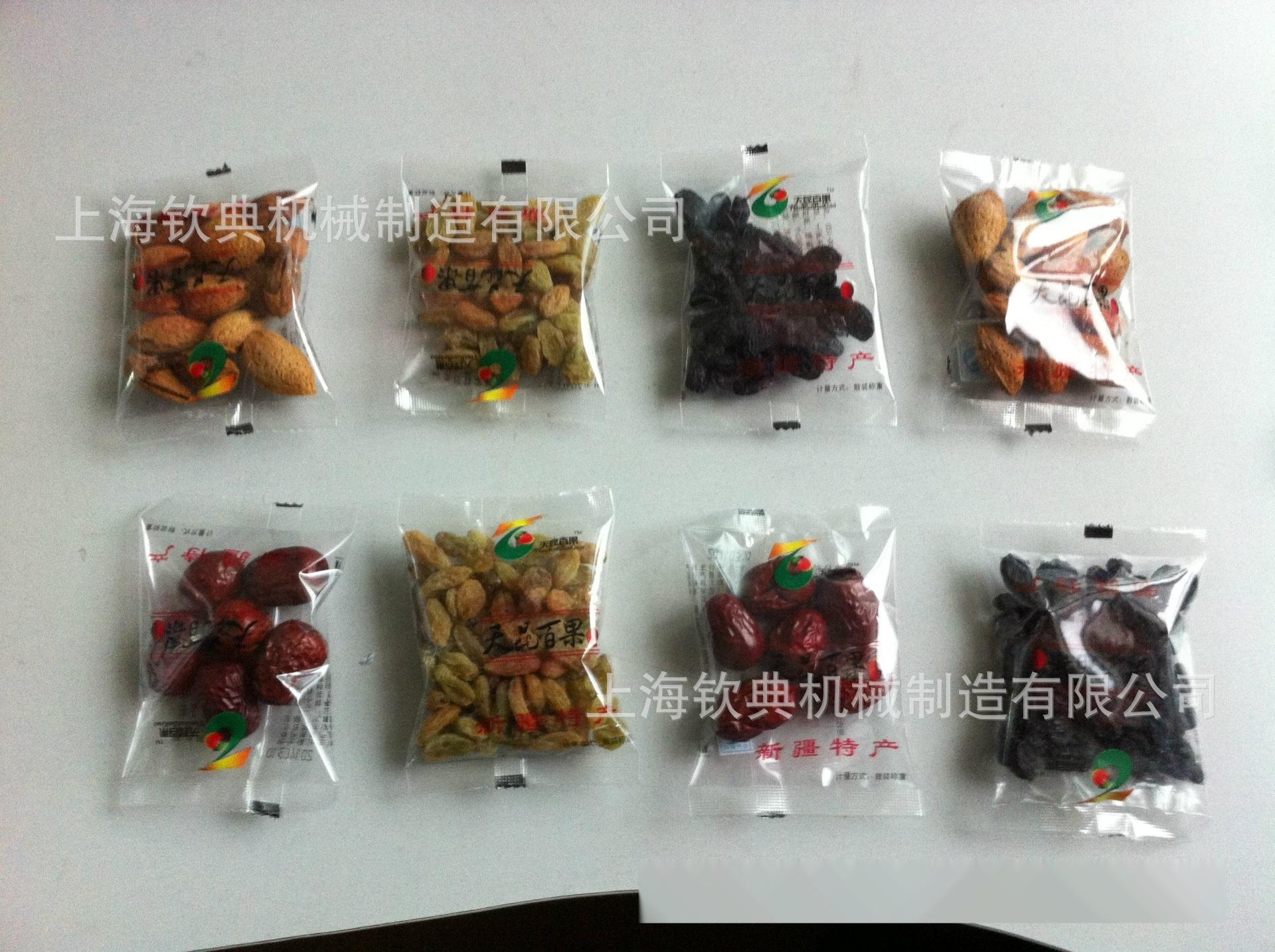 供食品機械-食品包裝機械,食品生產設備,茶葉機械設備包裝機械