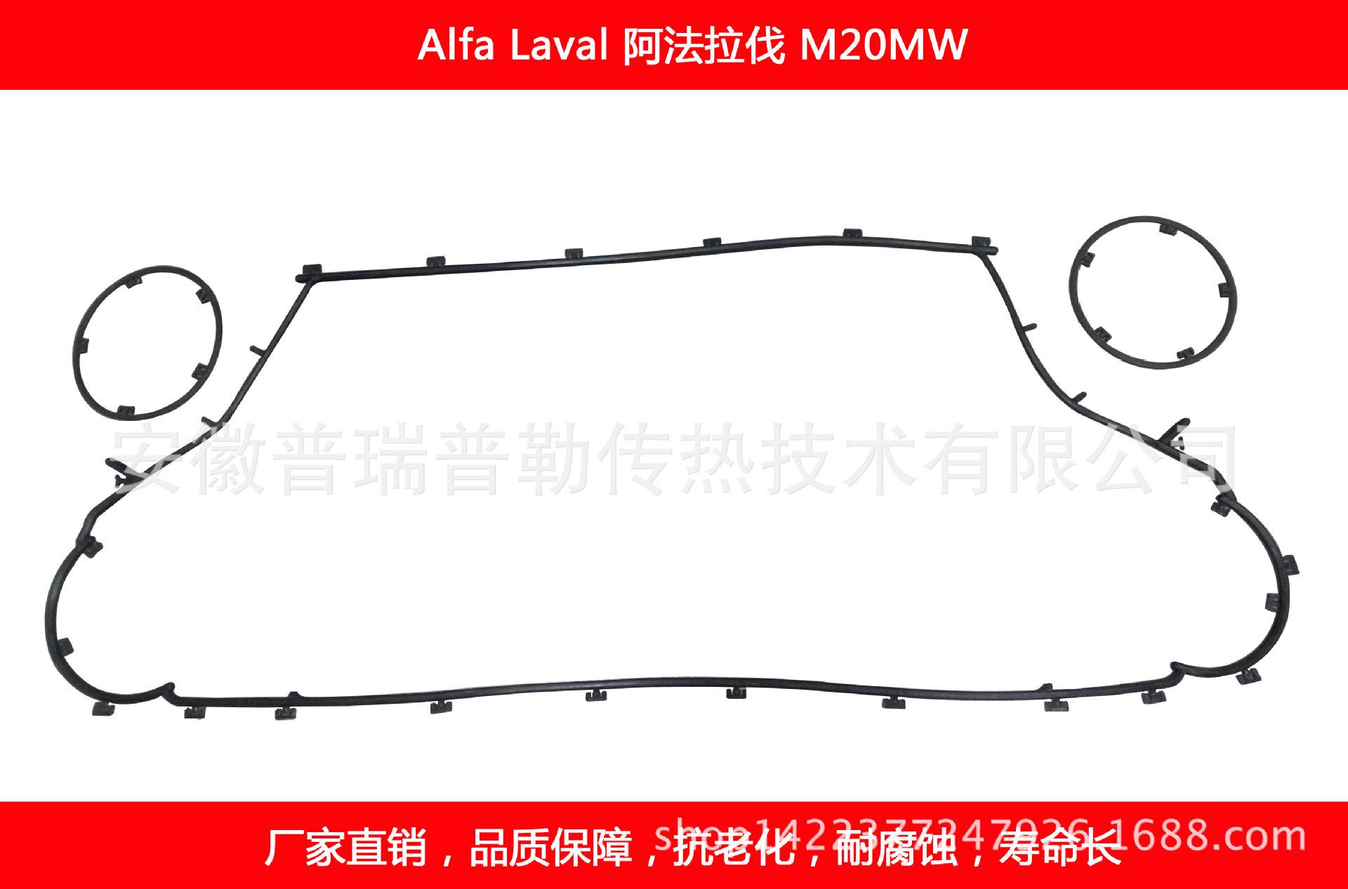 M20MW密封垫