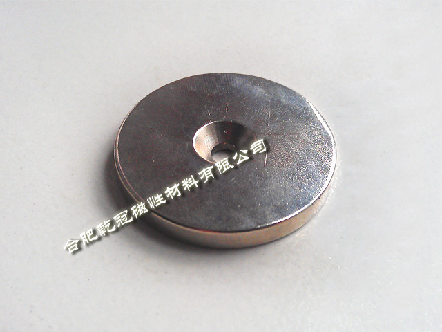 釹鐵硼強磁 強磁鐵 強力磁鐵