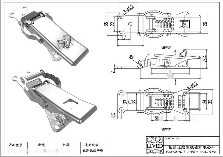 不锈钢保险锁扣2