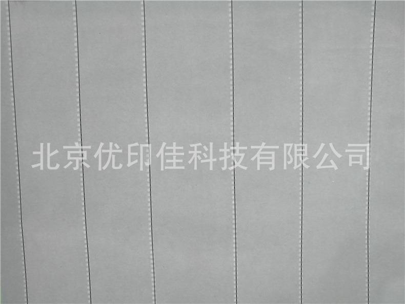 防僞紙現貨62