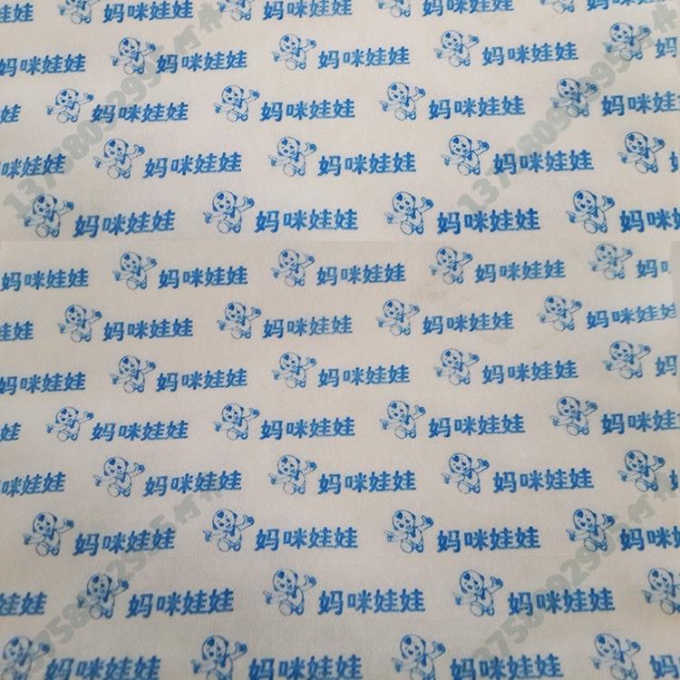 藍色水刺無紡布