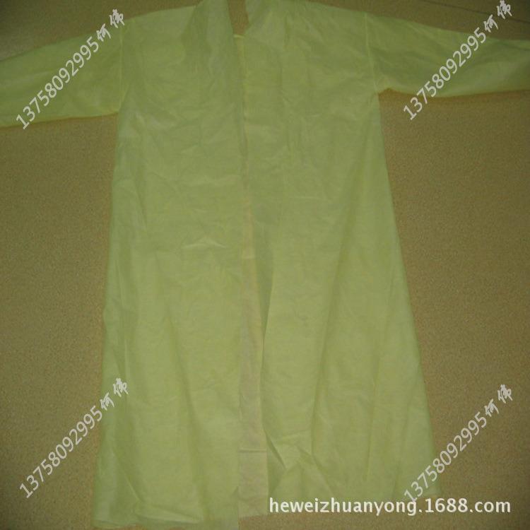 13758092995@163.com.防护服