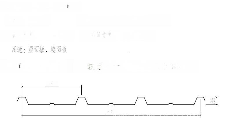 yx35-280-840-1_副本