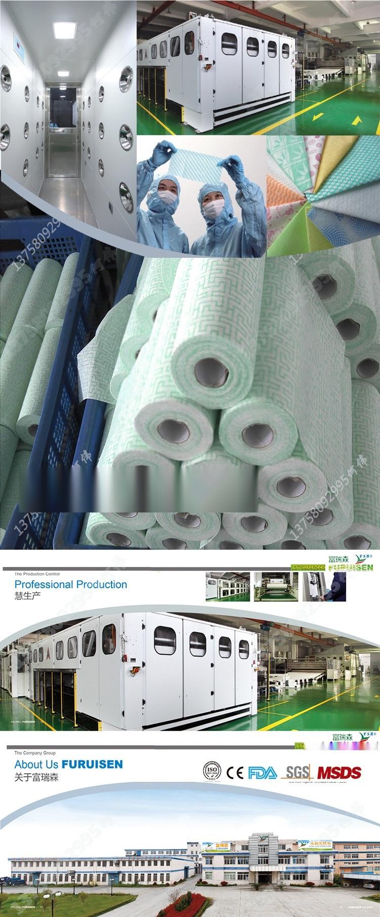 竹纤维打断卷产品详细简介底图12(750宽度)