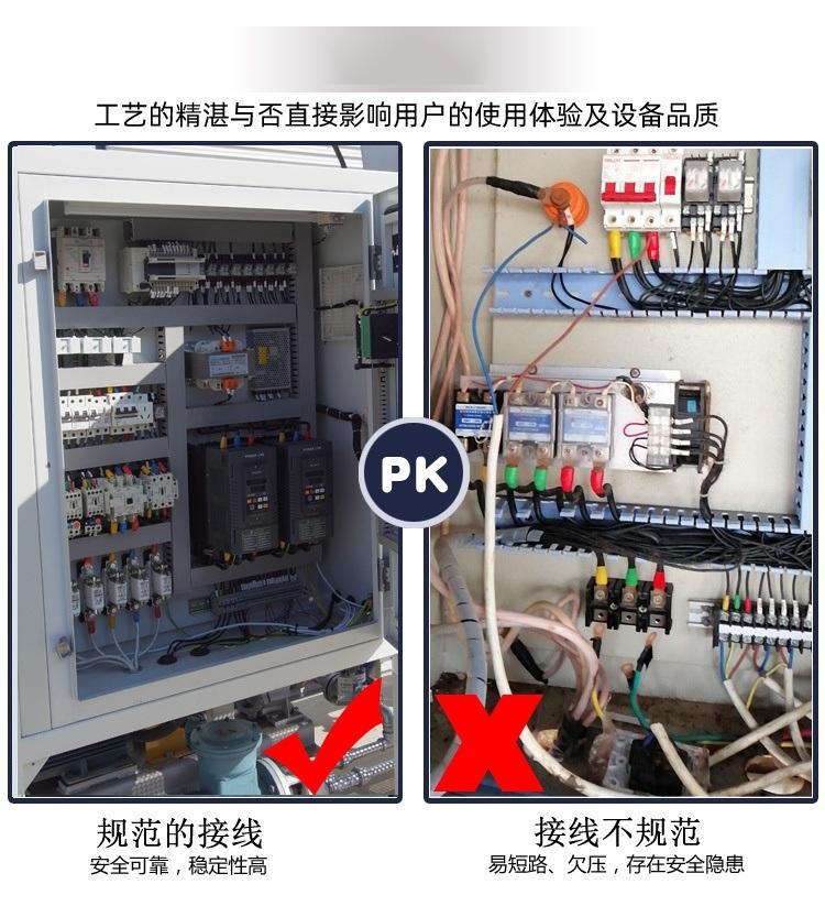 导热油炉详情页_05