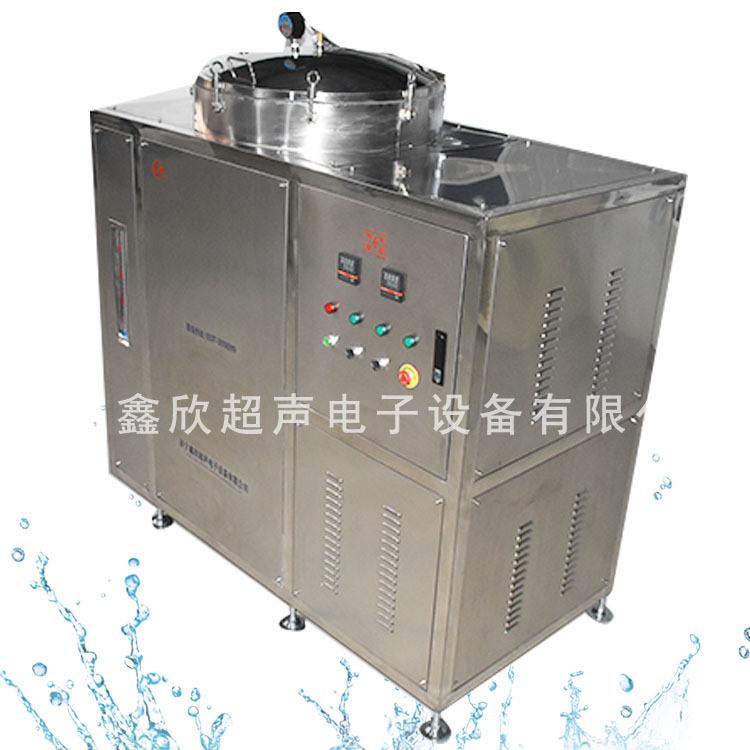 溶剂回收机3