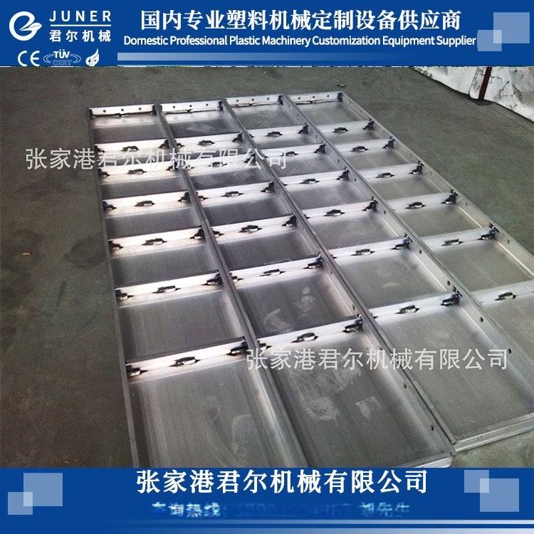 鋁模板雙邊衝孔機5