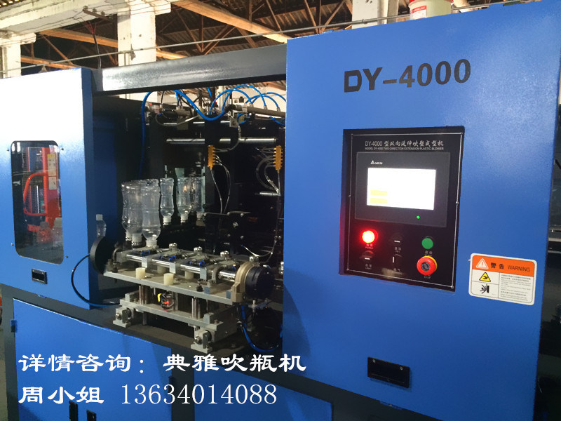 DY-4000局部图PP