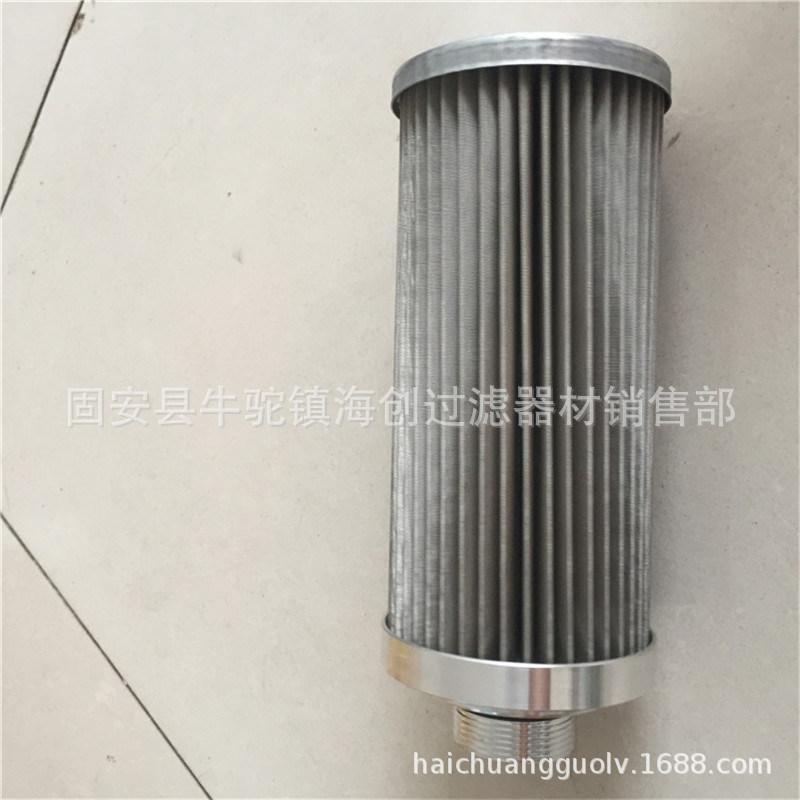 廠家定製濾芯不鏽鋼濾芯 (116)