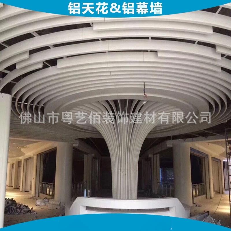 铝单板-弧形波浪形铝方通 (22)