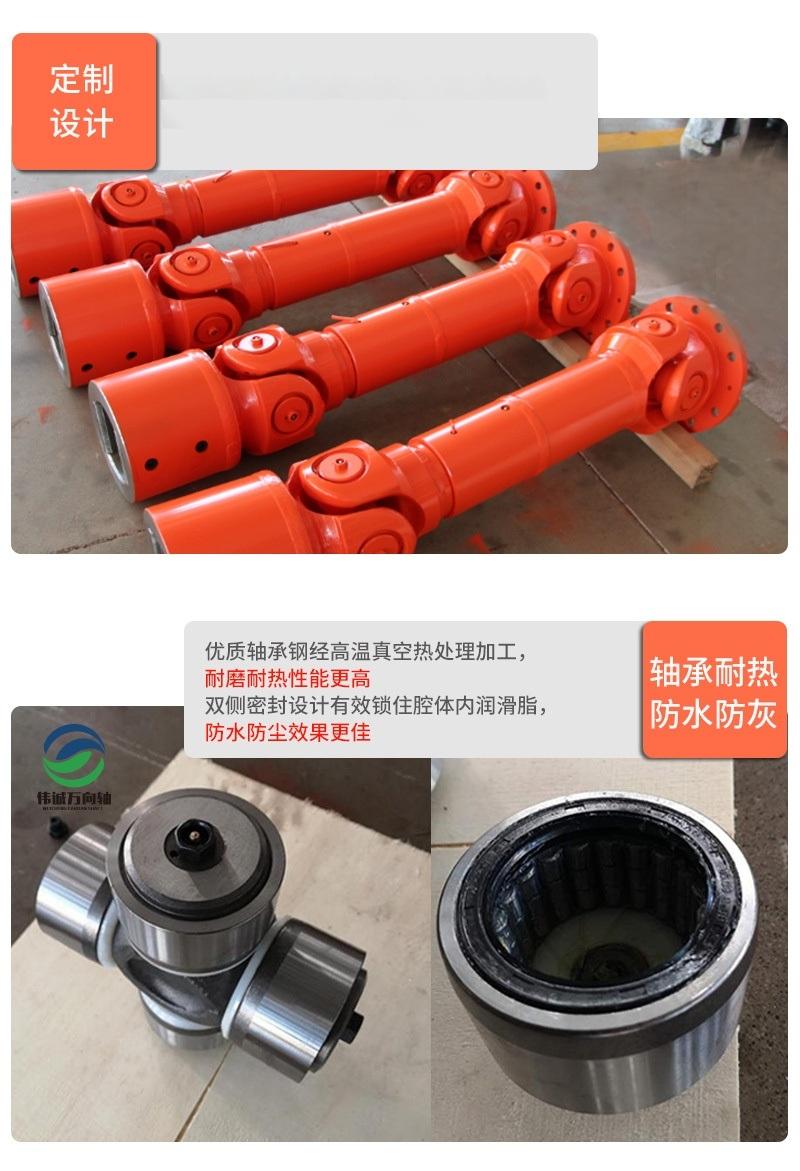 轧钢设备万向轴详情页_07.jpg