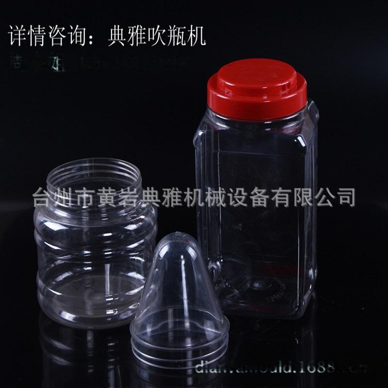 瓶样-广口4
